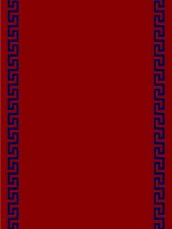 ardebil-1001-800red  Διάδρομος