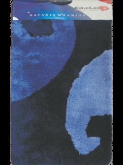 Atlantis Naxos - 545